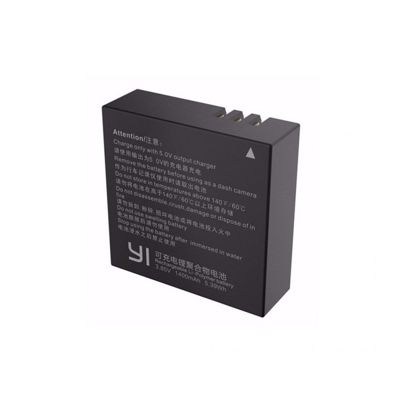 Baterie pro Yi 4k kamera