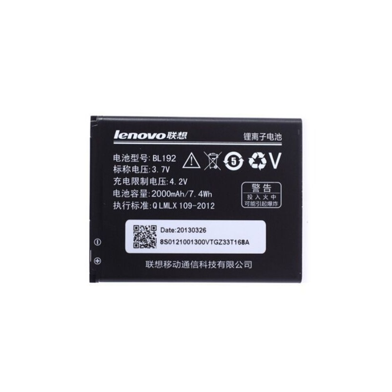 Lenovo Battery BL192