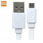 Xiaomi USB Data Cable 2A White