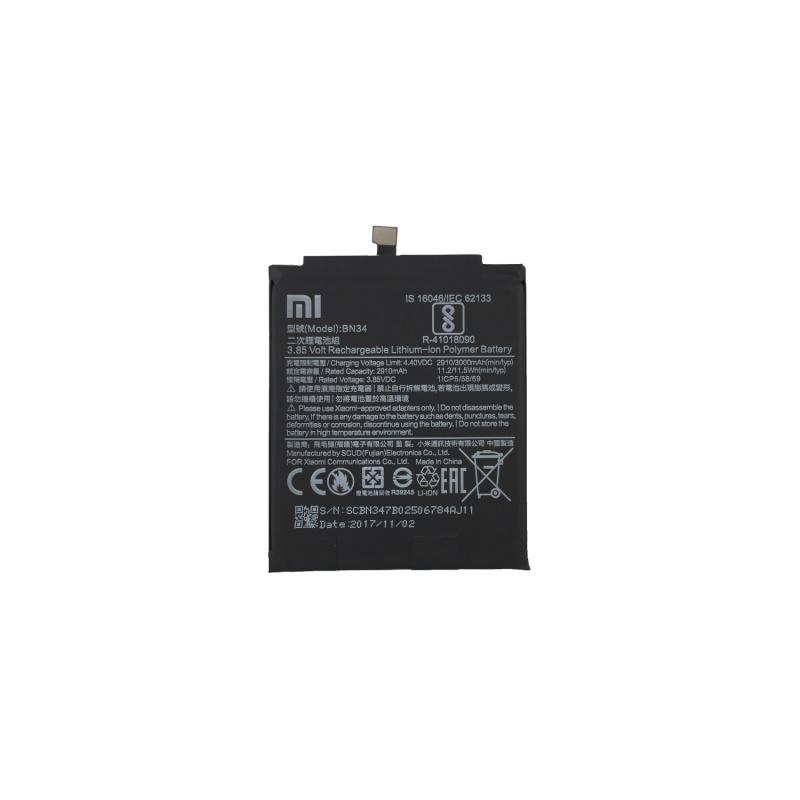 Xiaomi Battery BN34 (Official)