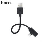 Hoco Brilliant Digital Audio Charging Cable for Lightning (15cm) (Black)