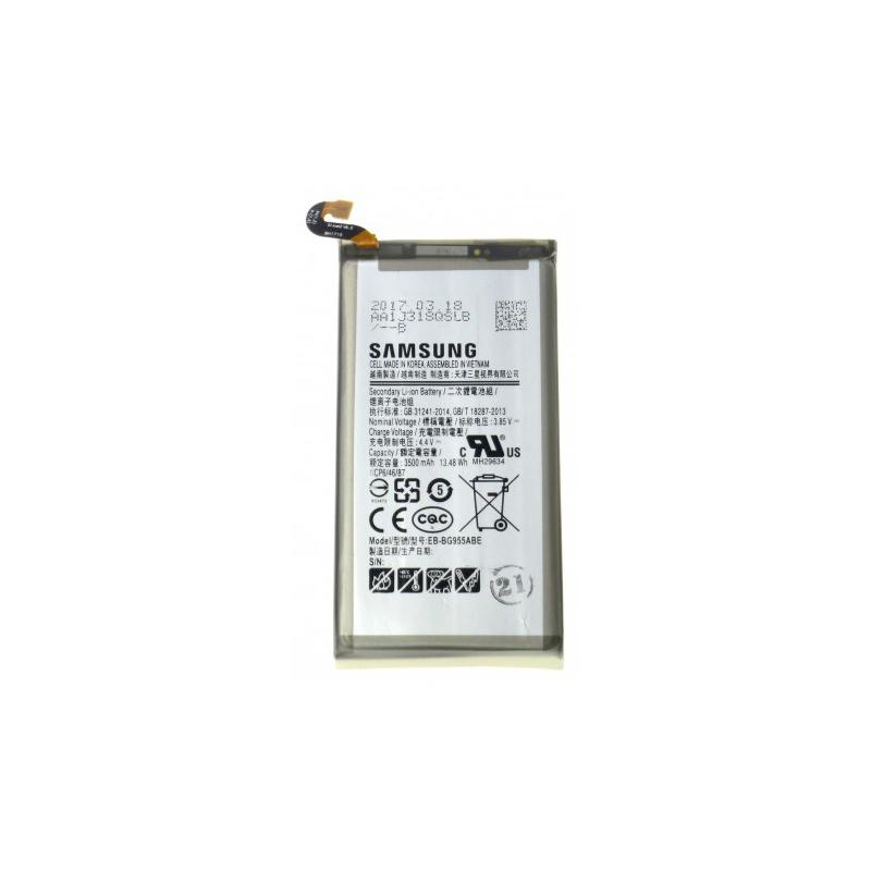 Battery Samsung Galaxy S8 Plus