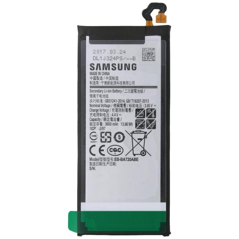 Battery pro Samsung Galaxy A7(2017)