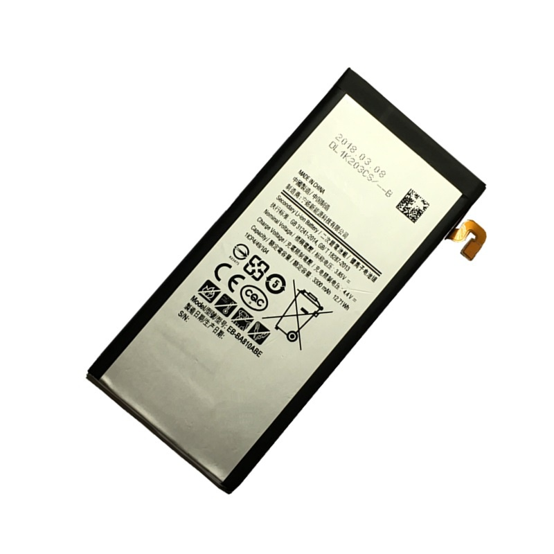 Battery pro Samsung Galaxy A8(2016)