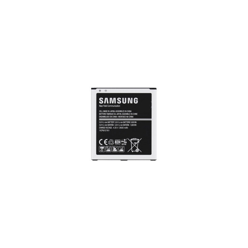 Battery pro Samsung Galaxy J3(2016)