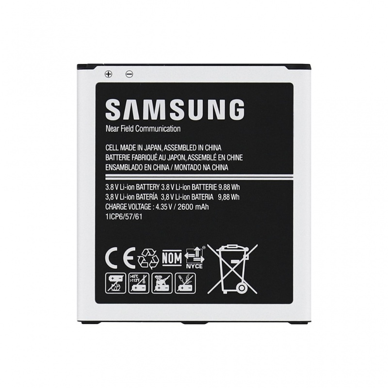 Battery pro Samsung Galaxy J5(2015)