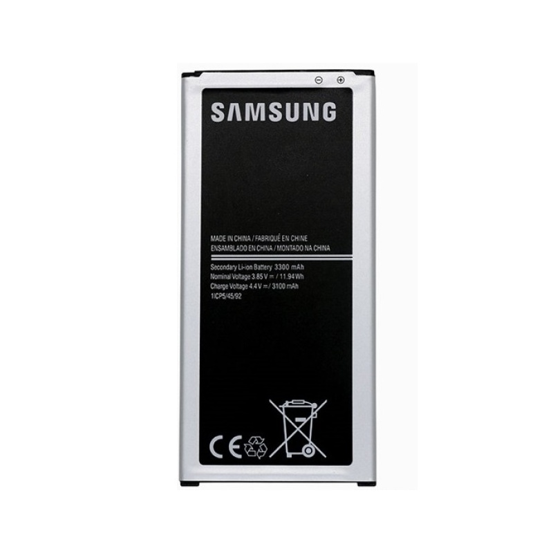 Battery pro Samsung Galaxy J5(2016)