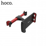 Hoco Easy Travel Series Backrest Car Holder Blackand (Red)