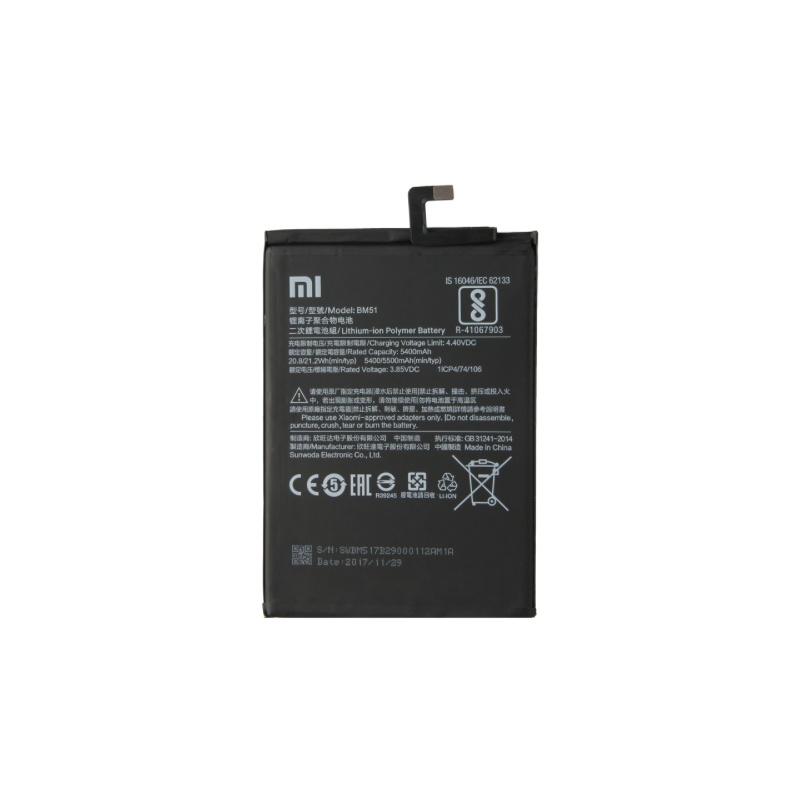 Xiaomi Battery BM51 (OEM)