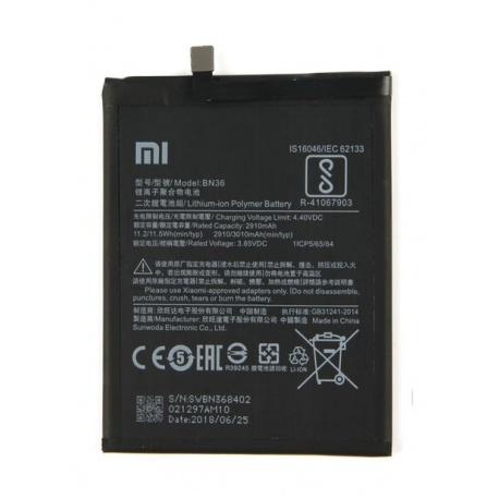 Xiaomi Battery BN36 (OEM)