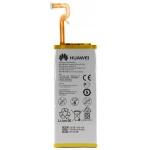Huawei Battery HB3742A0EZC (Service Pack)