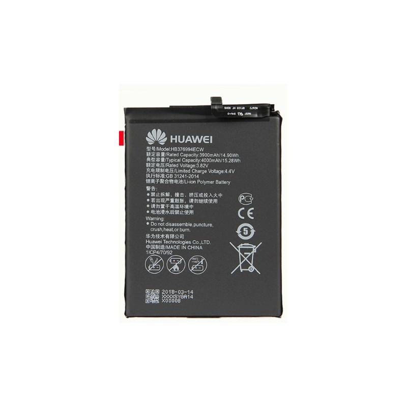 Huawei Battery HB376994ECW