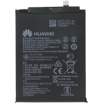 Huawei Battery HB356687ECW (Service Pack)