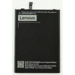 Battery BL256 pro Lenovo (OEM)
