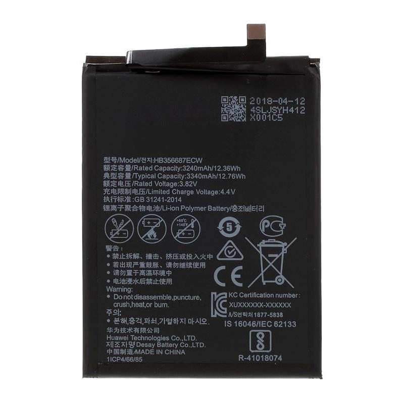 Huawei Battery HB356687ECW