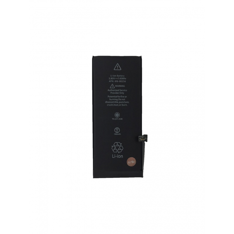 Battery pro Apple iPhone 7 (OEM)