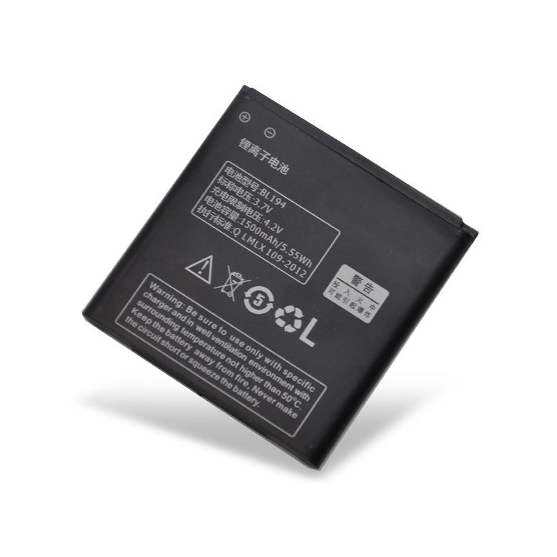 Lenovo Battery BL194