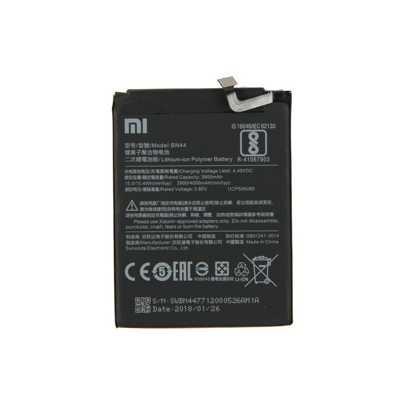 Xiaomi Battery BN44 (OEM)