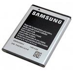 Battery pro Samsung Galaxy Gio (OEM)
