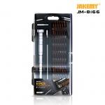 Jakemy Micro Electronic Screwdriver Kit (61PCS)