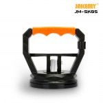 Jakemy Phone Big LCD Suction Cup
