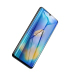 Baseus 0.3mm Curved-Screen Tempered Glass for Huawei Mate 20 X Black