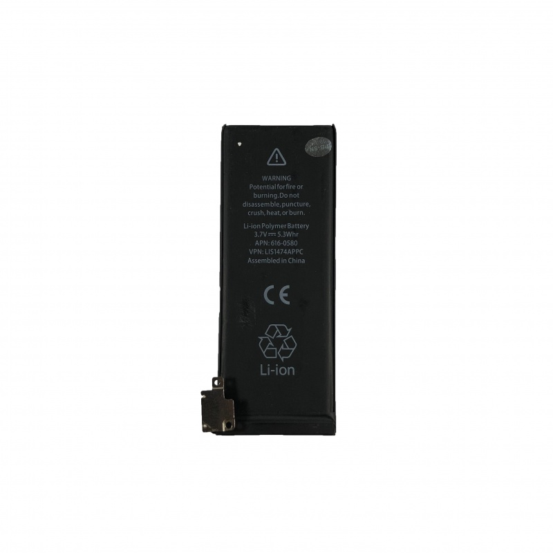 Battery pro Apple iPhone 4S (OEM)
