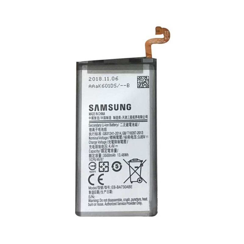 Battery pro Samsung Galaxy A7(2018)