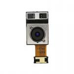Back Camera (Main) 16MP pro LG G5 (H850) (OEM)