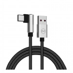 Mcdodo Glory Series 5A Type-C Cable (1 m) Black-Silver