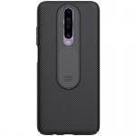 Nillkin CamShield case (Rubber Oil PC)for Xiaomi Redmi K30 / K30 5G / Xiaomi POCO X2 Black