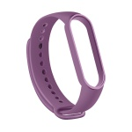 Rhinotech Strap for Xiaomi Mi Band 5 Purple