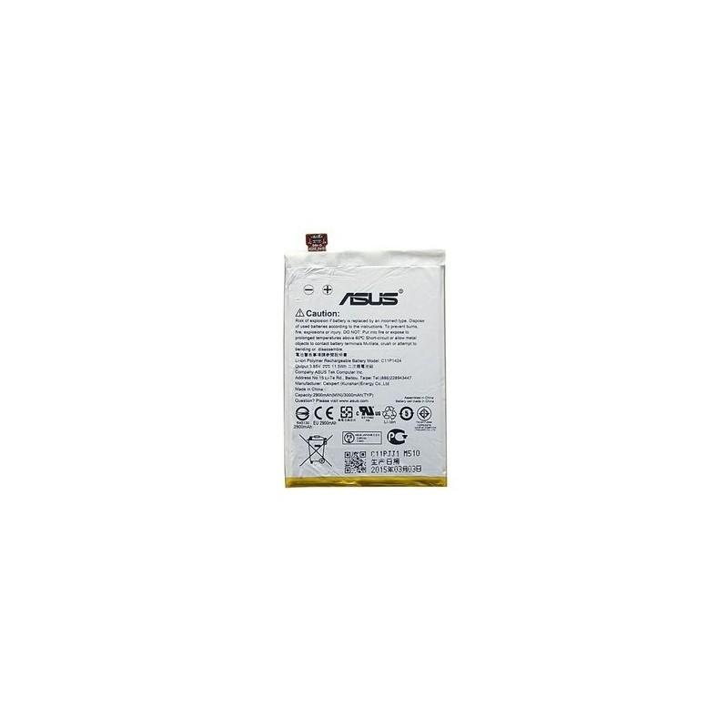 Asus Zenfone 2 (ZE551ML) Baterie