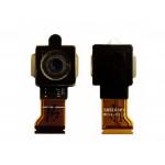 Xiaomi Mi5 Back Camera