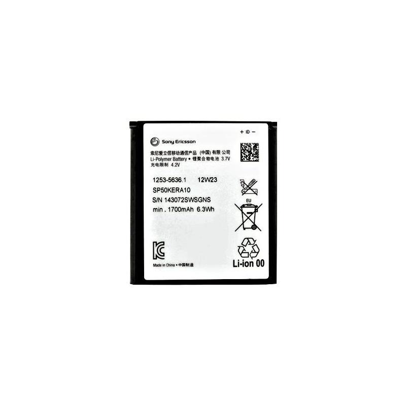 Sony SONY LT26 Baterie