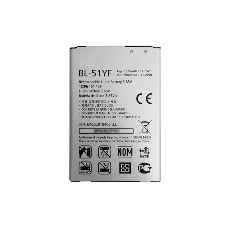 LG G4 (H815) Baterie