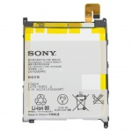 Battery pro Sony Xperia Z Ultra XL39h (OEM)
