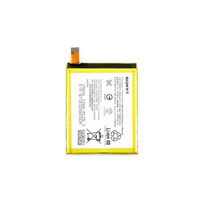 Sony C5 Baterie