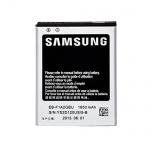 Samsung S2 Battery