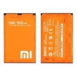 Xiaomi Battery BM10