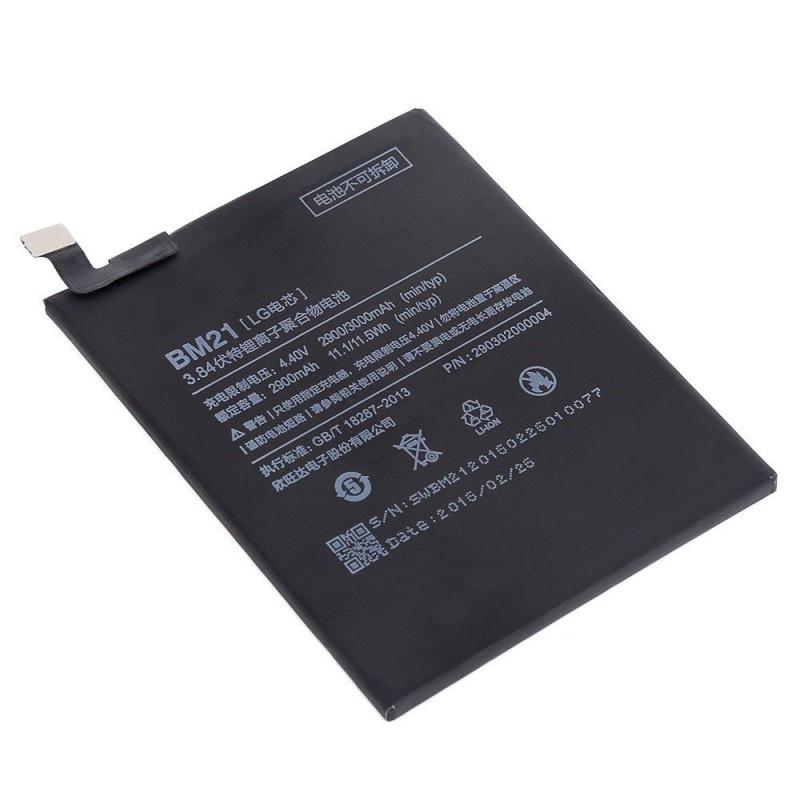 Originální baterie Xiaomi BM21