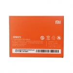 Xiaomi Battery BM45