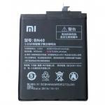 Xiaomi Battery BN40