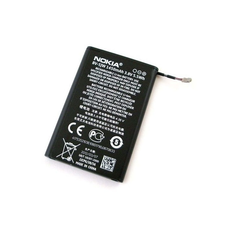 Lumia 800 Baterie