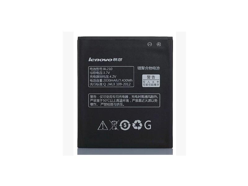 Battery BL210 pro Lenovo (OEM)
