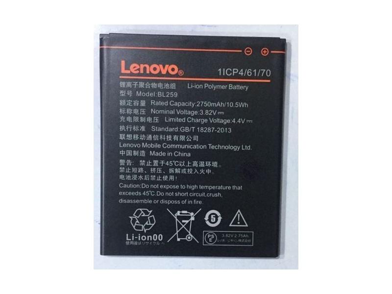 Battery BL259 pro Lenovo (OEM)