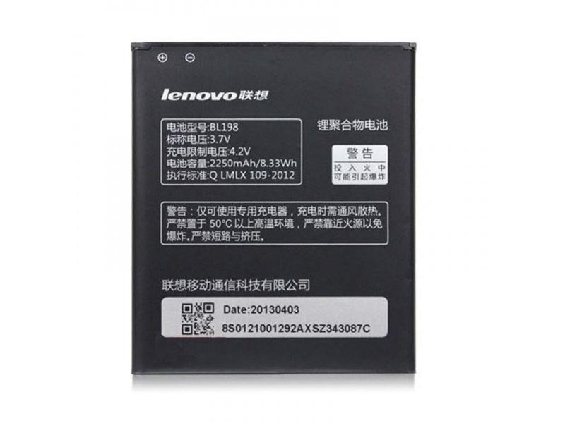 Battery BL198 pro Lenovo (OEM)