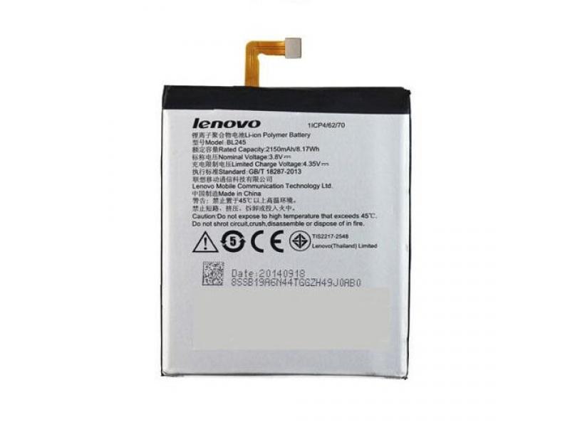 Battery BL245 pro Lenovo (OEM)