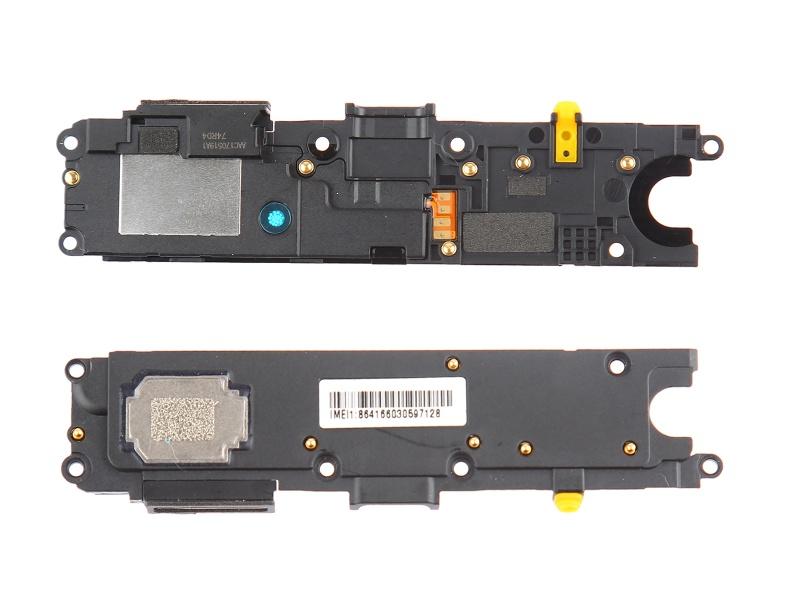 Xiaomi Mi Max 2 Antenna Speaker Support Assy (Service Pack)