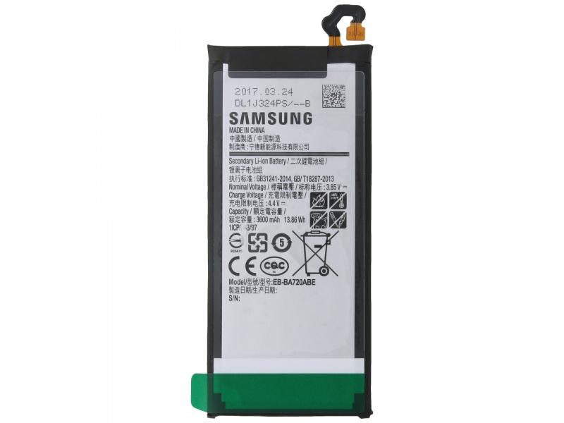 Battery pro Samsung Galaxy A7 (2017) (OEM)